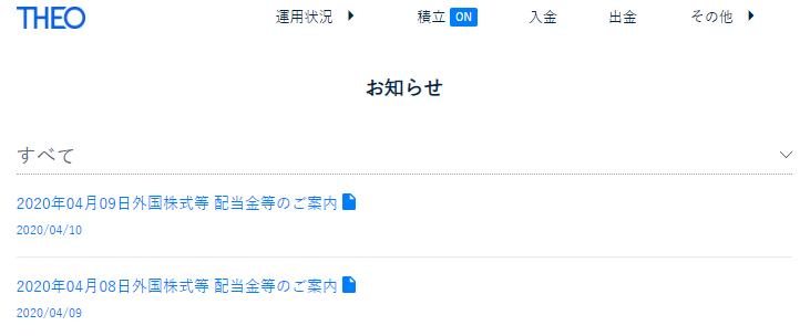 f:id:jun_0017:20200410164433p:plain