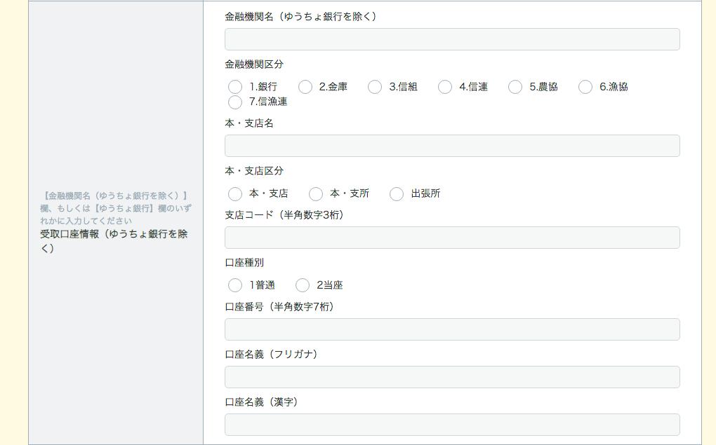 f:id:jun_0017:20200502190729p:plain