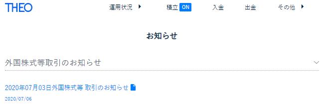 f:id:jun_0017:20200706161742p:plain