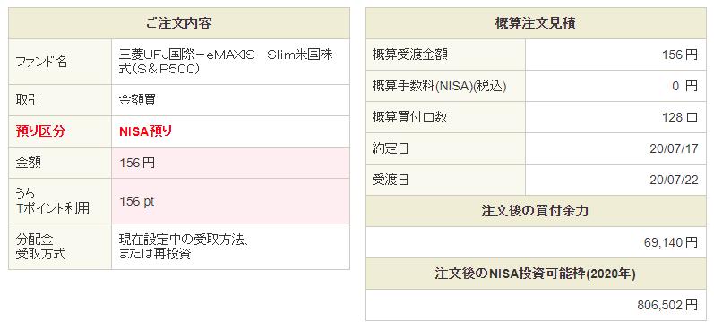 f:id:jun_0017:20200715193304p:plain