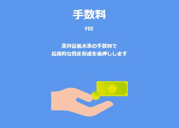 f:id:jun_0017:20200806132638p:plain