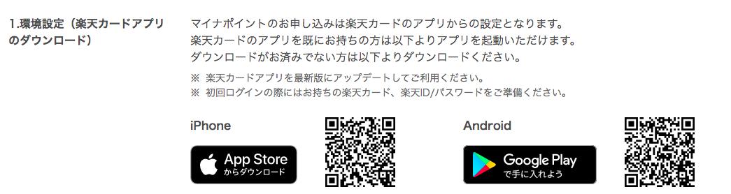 f:id:jun_0017:20200809134604p:plain