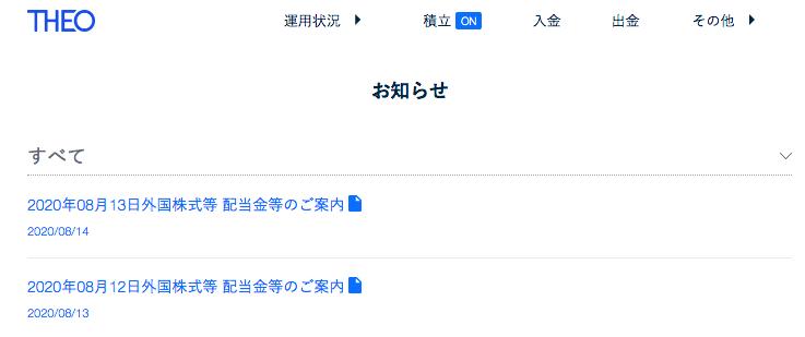 f:id:jun_0017:20200814194258p:plain