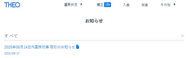 f:id:jun_0017:20200817124943p:plain