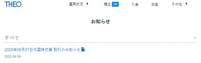 f:id:jun_0017:20200908162210p:plain