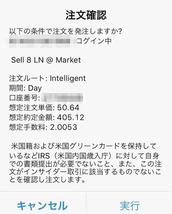 f:id:jun_0017:20200915175309j:plain