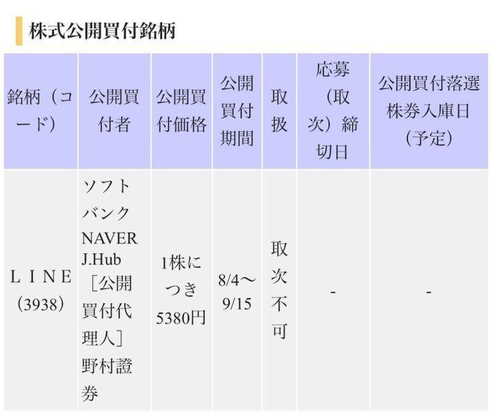 f:id:jun_0017:20200915175425j:plain