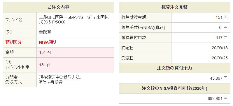 f:id:jun_0017:20200916152034p:plain