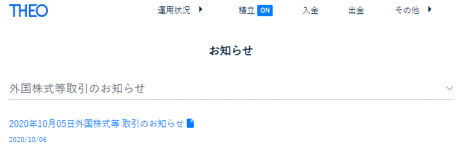 f:id:jun_0017:20201006105339p:plain
