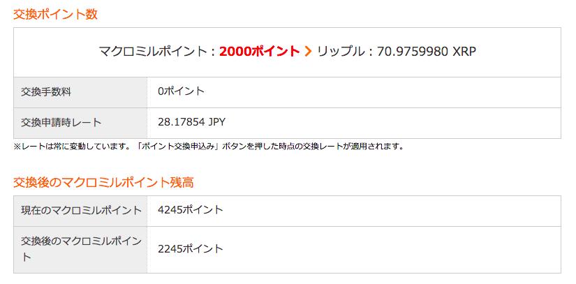 f:id:jun_0017:20201010155821p:plain
