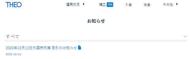 f:id:jun_0017:20201014104156p:plain