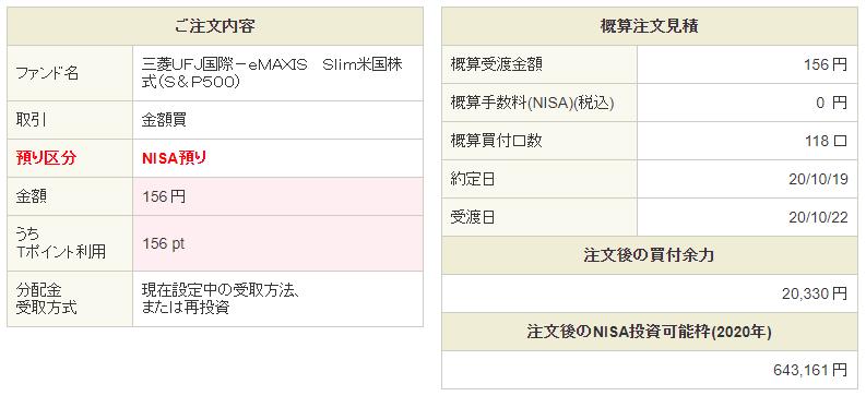 f:id:jun_0017:20201016104536p:plain