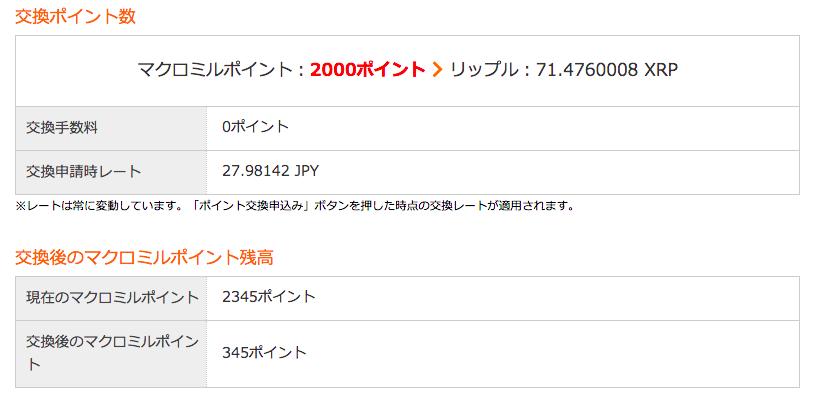 f:id:jun_0017:20201025145004p:plain