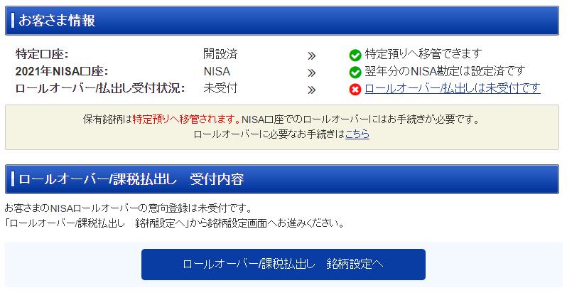 f:id:jun_0017:20201028133247p:plain