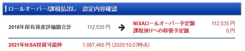 f:id:jun_0017:20201028143259p:plain