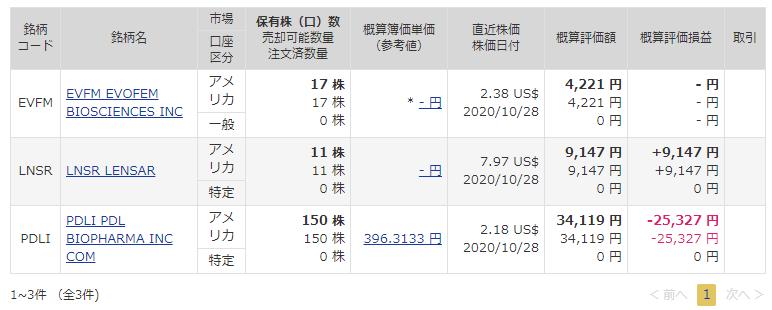 f:id:jun_0017:20201030120602p:plain