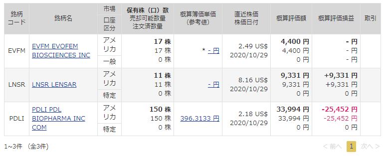 f:id:jun_0017:20201030200050p:plain