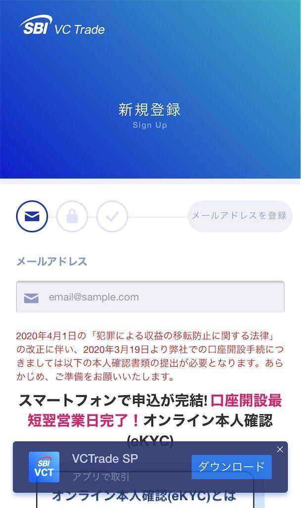 f:id:jun_0017:20201108175113j:image