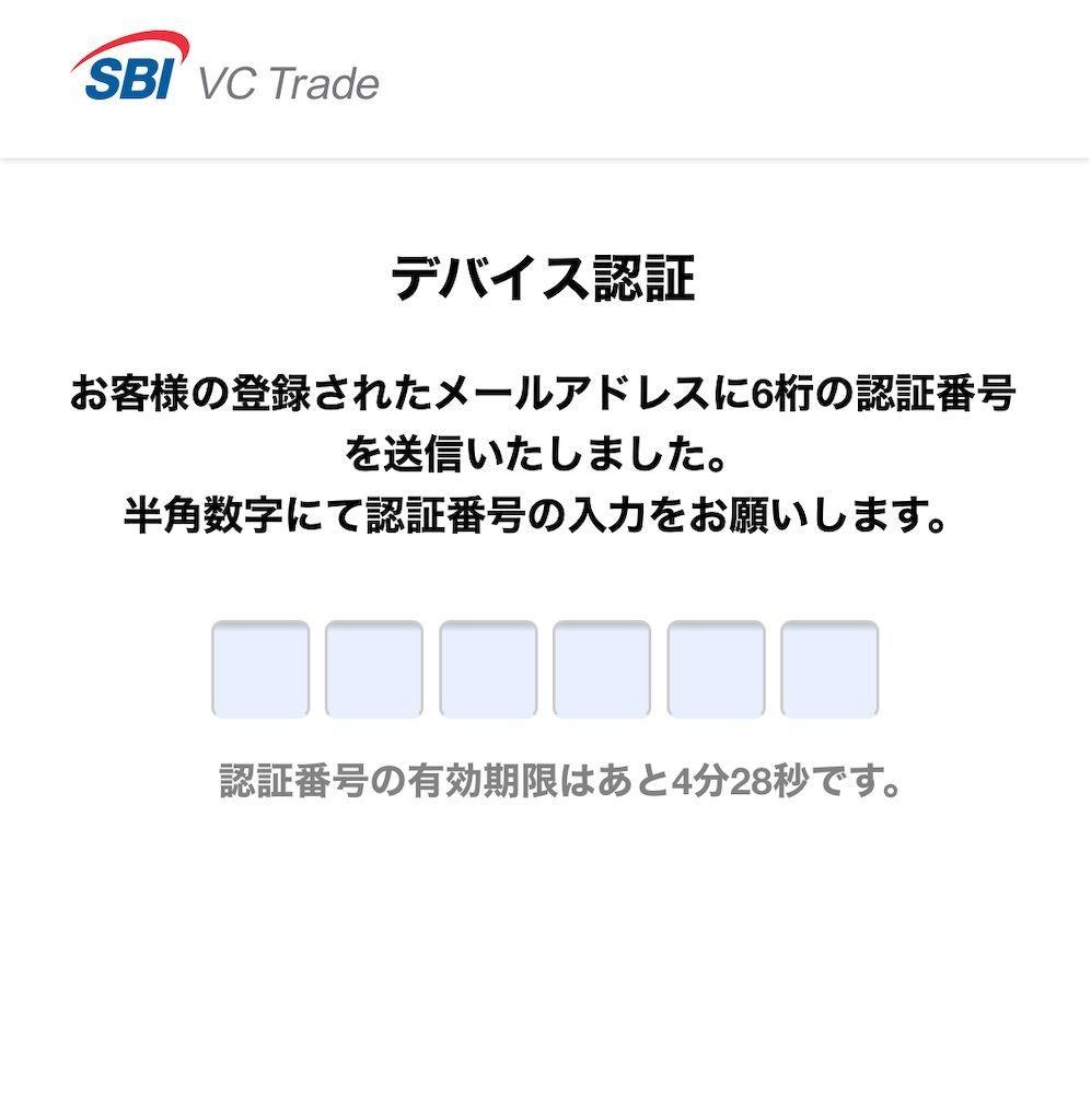 f:id:jun_0017:20201108175832j:image