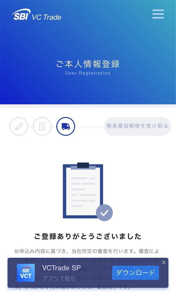 f:id:jun_0017:20201108181632j:image