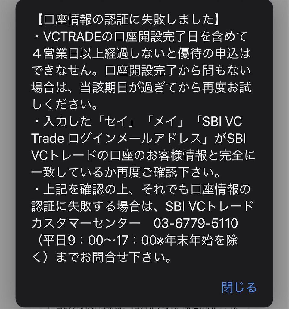 f:id:jun_0017:20201108193602j:image