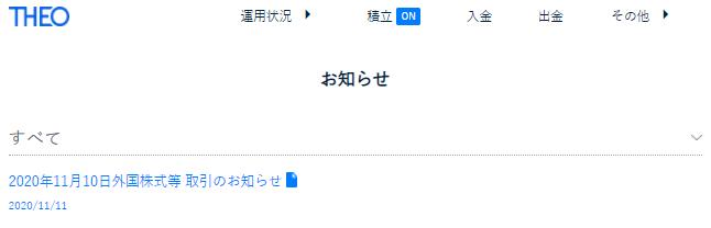f:id:jun_0017:20201111124536p:plain