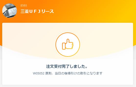 f:id:jun_0017:20201130124835p:plain