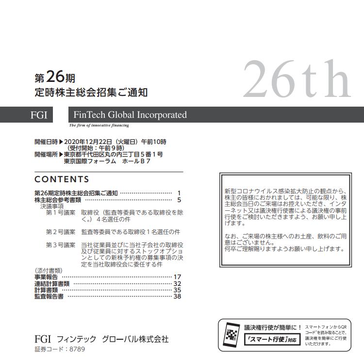 f:id:jun_0017:20201208154736p:plain