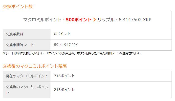 f:id:jun_0017:20201211103645p:plain