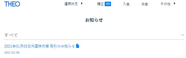f:id:jun_0017:20210106161315p:plain