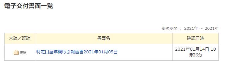 f:id:jun_0017:20210114182636p:plain