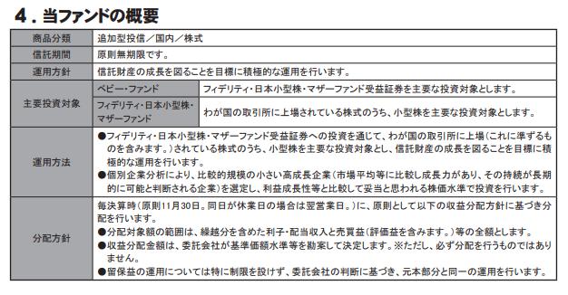 f:id:jun_0017:20210119185849p:plain