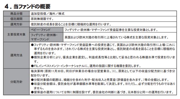 f:id:jun_0017:20210119190043p:plain