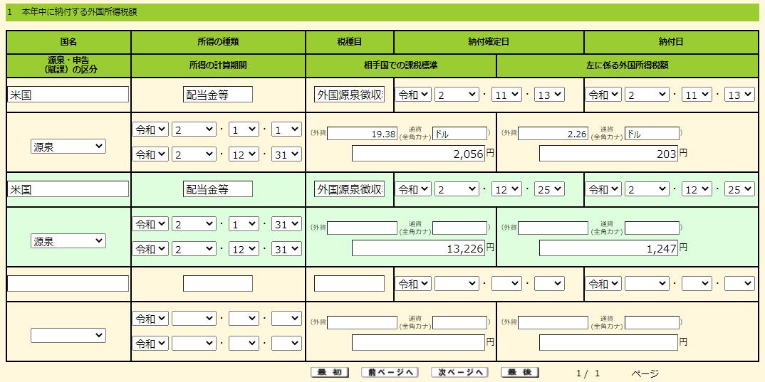 f:id:jun_0017:20210204172731p:plain