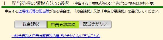 f:id:jun_0017:20210204174824p:plain