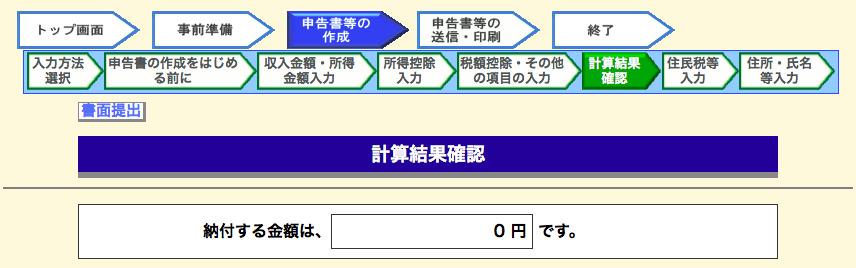f:id:jun_0017:20210213160413p:plain