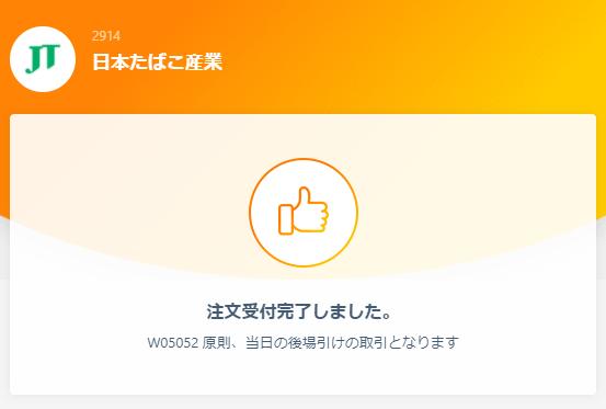 f:id:jun_0017:20210222103252p:plain