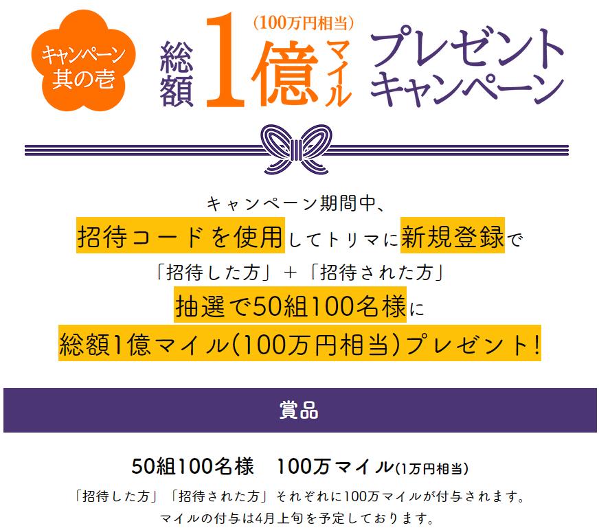 f:id:jun_0017:20210305164646p:plain