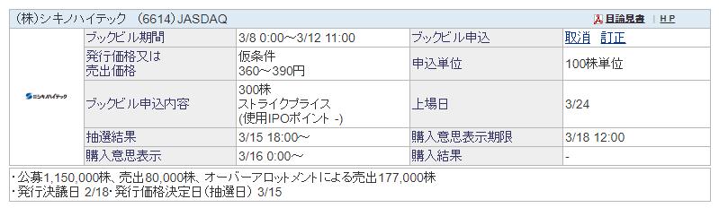 f:id:jun_0017:20210308174420p:plain