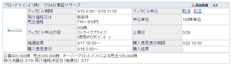 f:id:jun_0017:20210311130551p:plain
