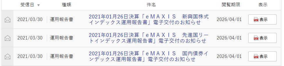 f:id:jun_0017:20210330172003p:plain