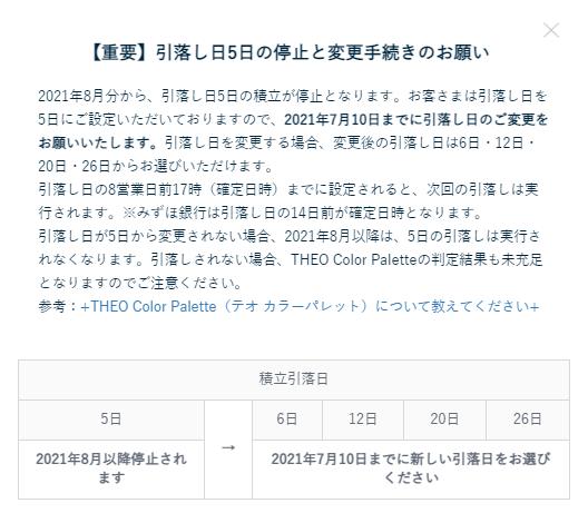 f:id:jun_0017:20210420184059p:plain