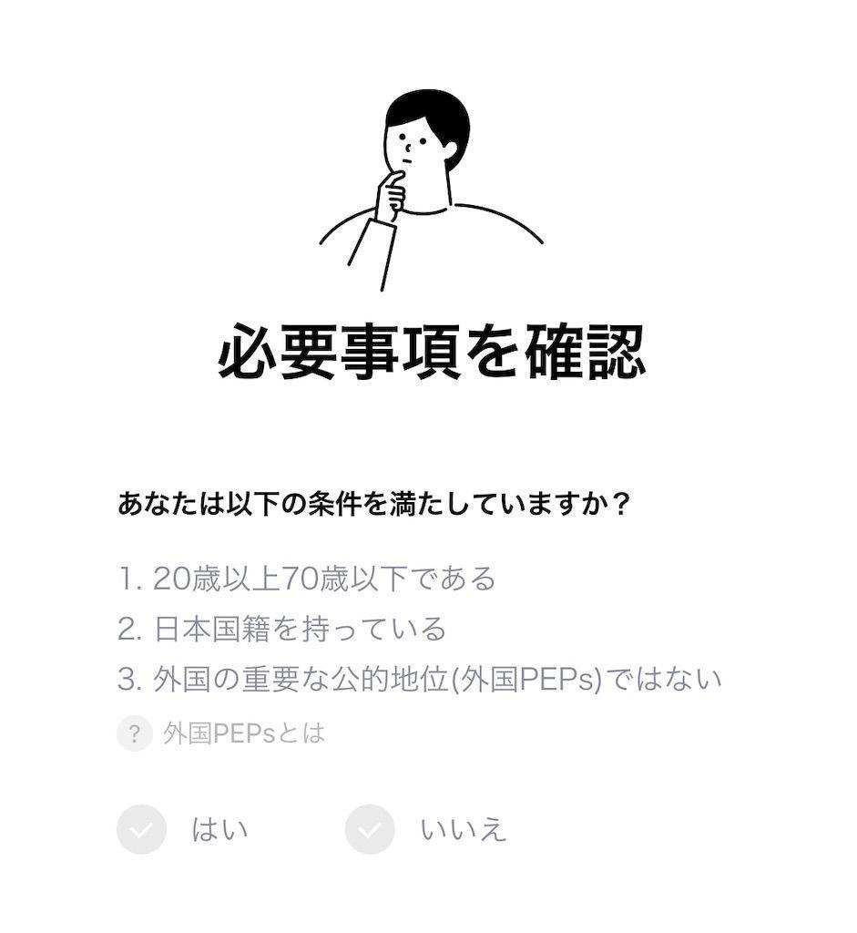 f:id:jun_0017:20210424135547j:image