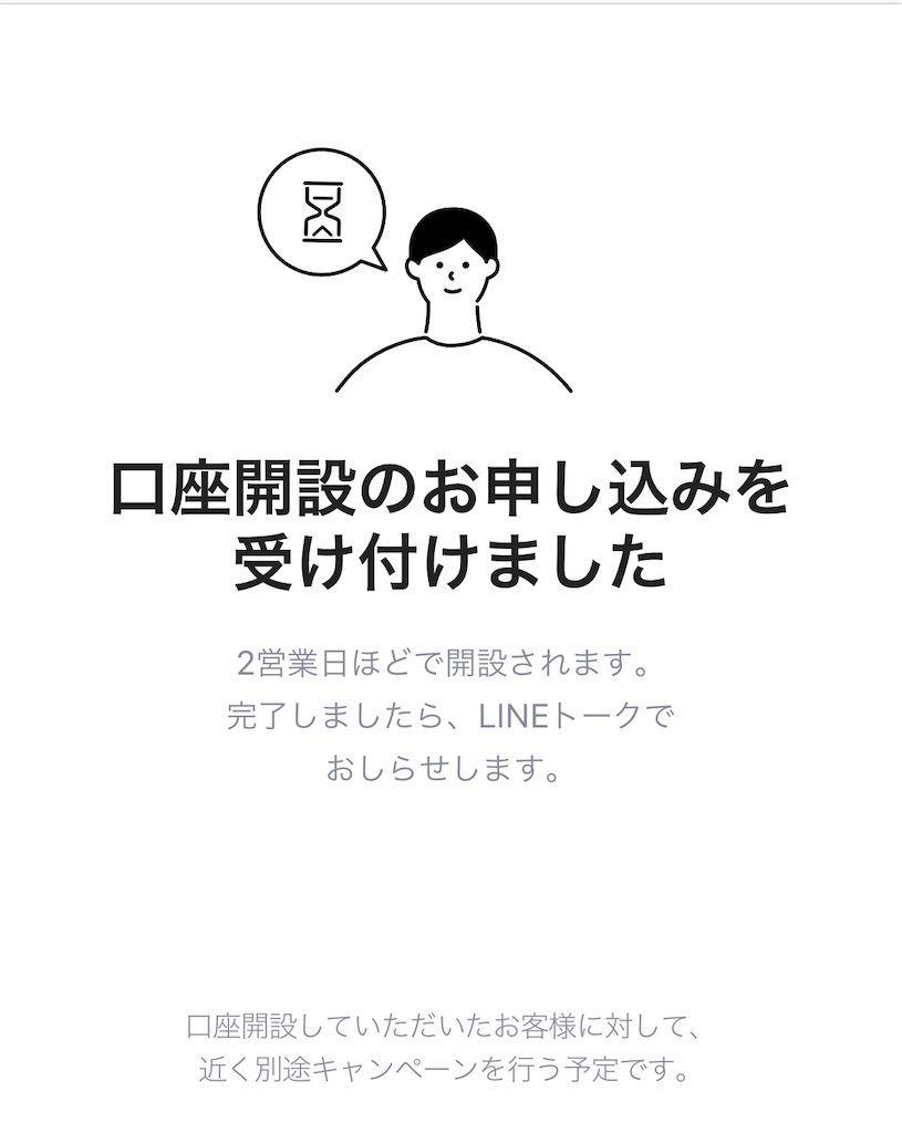 f:id:jun_0017:20210424135636j:image