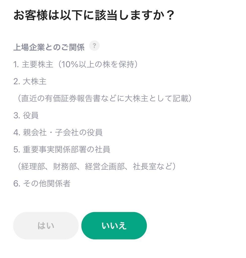 f:id:jun_0017:20210427195510j:image