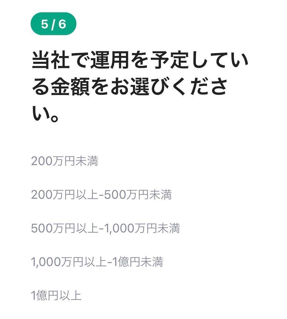 f:id:jun_0017:20210427195526j:image