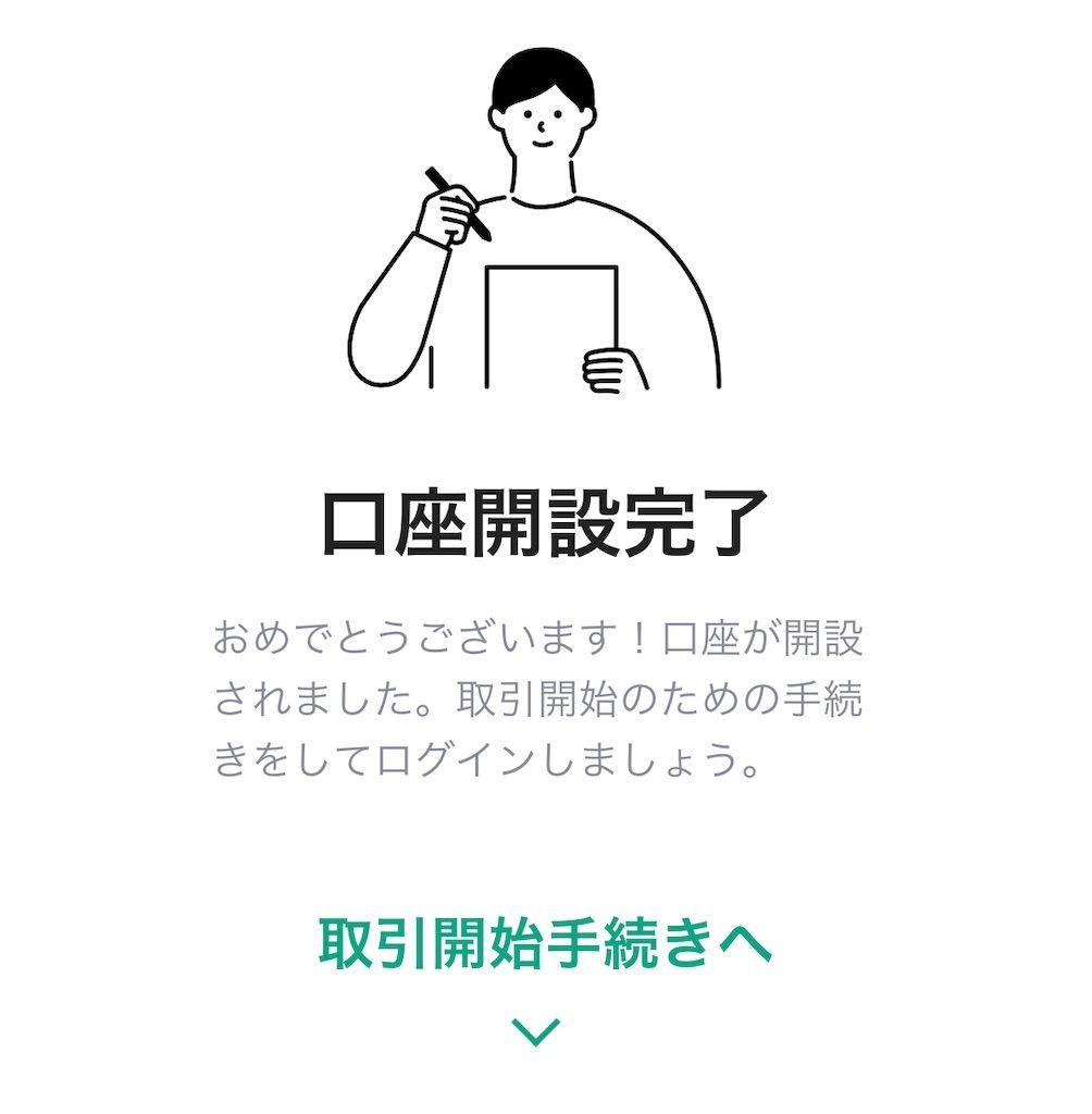 f:id:jun_0017:20210427195530j:image