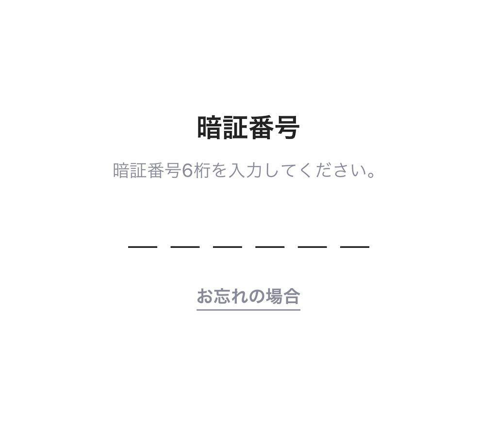 f:id:jun_0017:20210427195551j:image