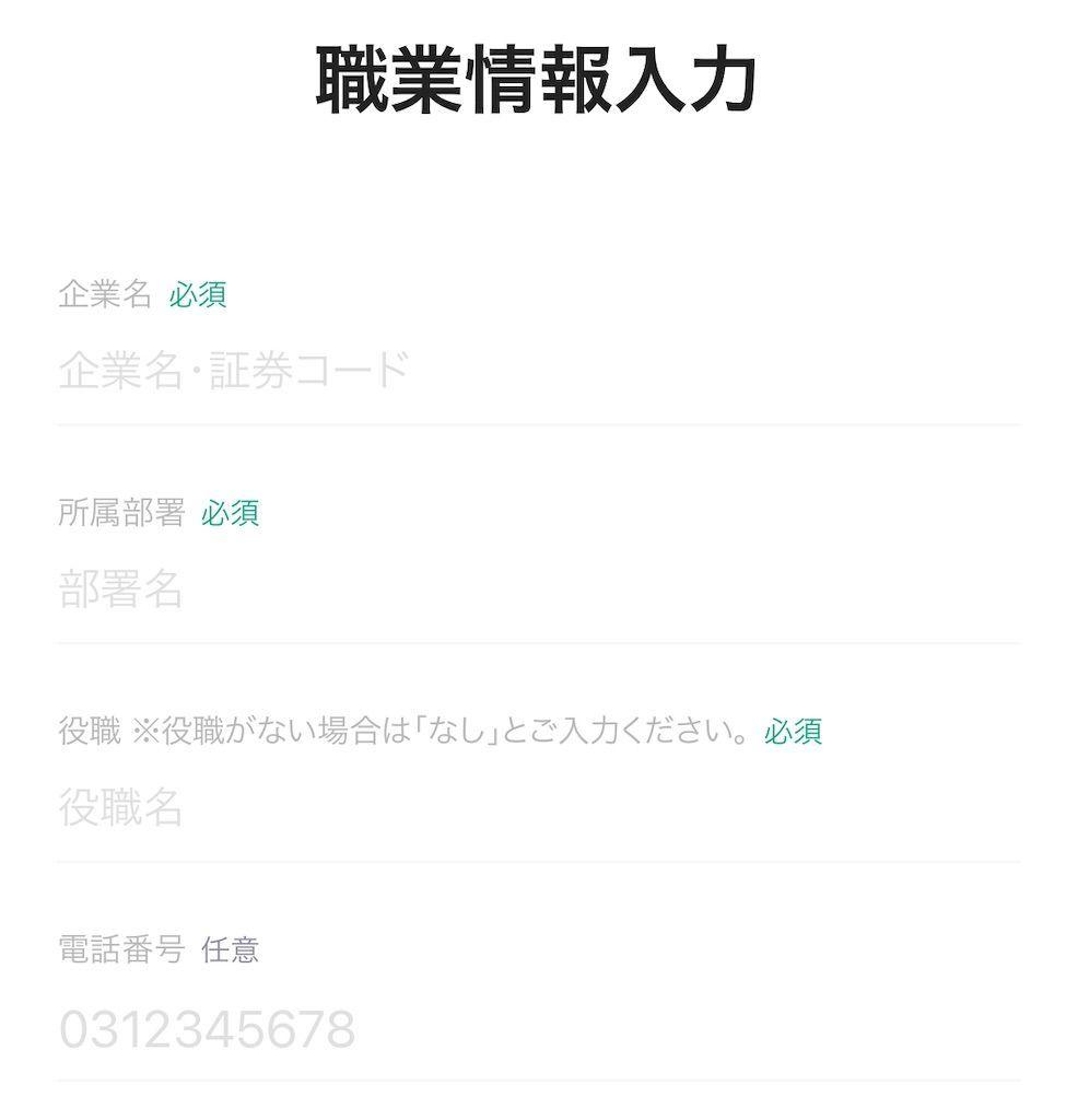 f:id:jun_0017:20210427195602j:image