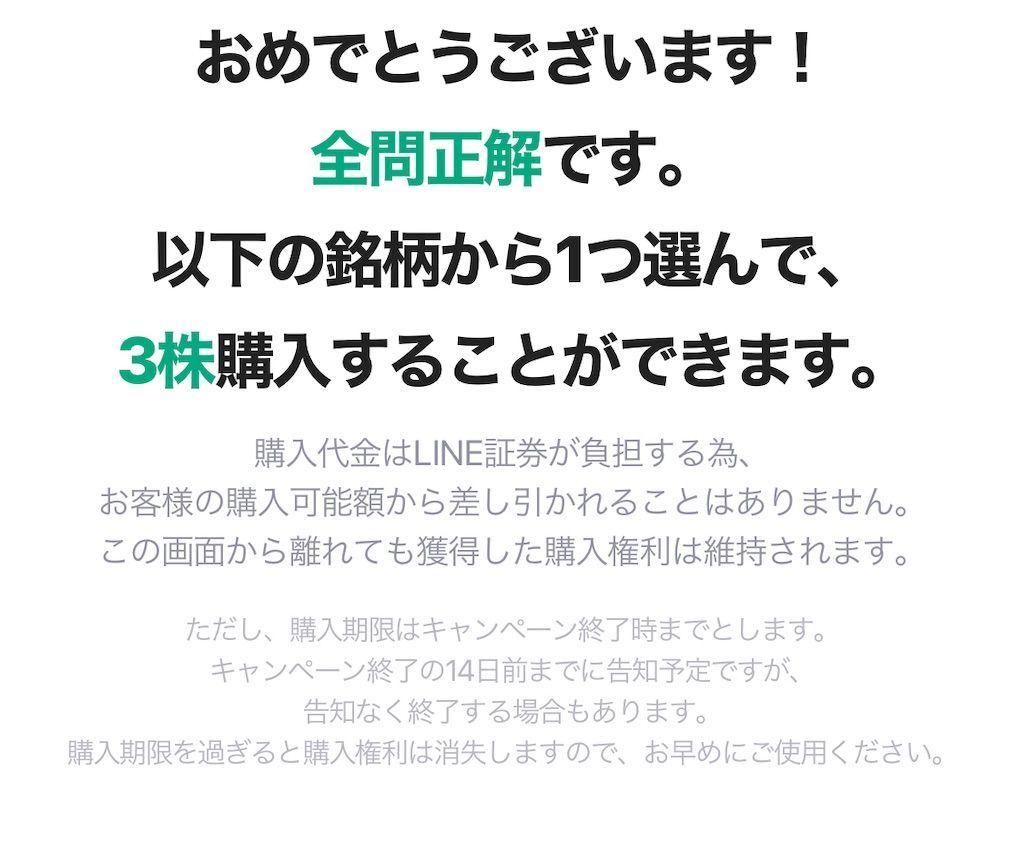 f:id:jun_0017:20210427195647j:image